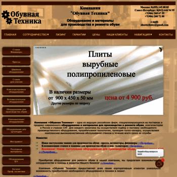 Shoetechnics.ru thumbnail