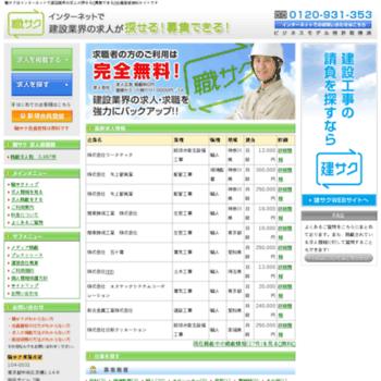 Shokusaku.jp thumbnail