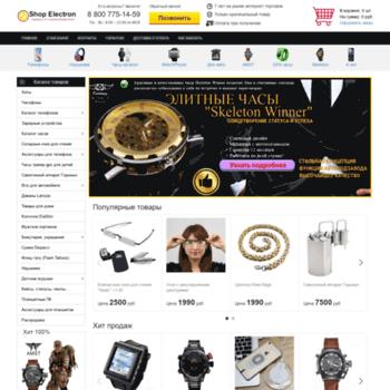 Shop-electron.ru thumbnail