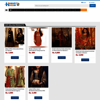 ac2d3b38ce Shop.hamariweb.com thumbnail. Daily visitors: 6 023. Daily pageviews: 13  673. Online Shopping in Pakistan - Find Best Deals Today in Karachi ...