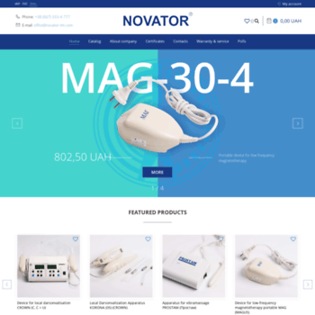Веб сайт shop.novator-tm.com