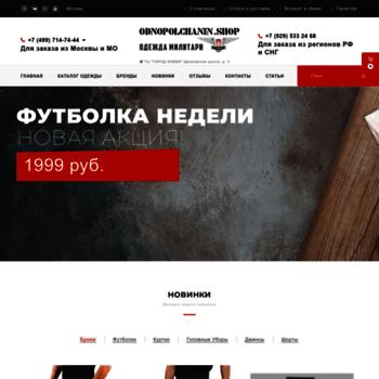 Shopsports.ru thumbnail