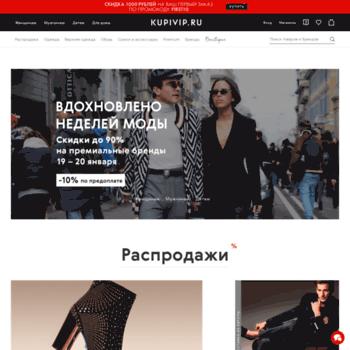 Shoptime.ru thumbnail