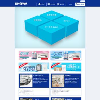 Showa-ind.co.jp thumbnail