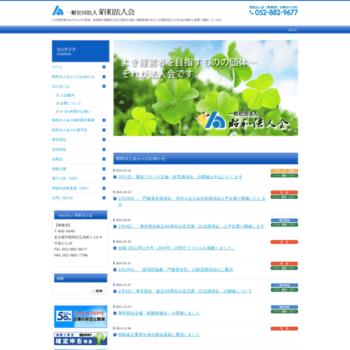 Showahoujinkai.jp thumbnail