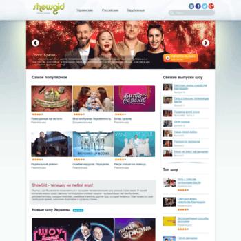 Showgid.tv thumbnail