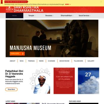 Shridharmasthala.org thumbnail