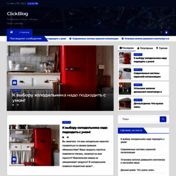 Веб сайт shtallmeden.ru