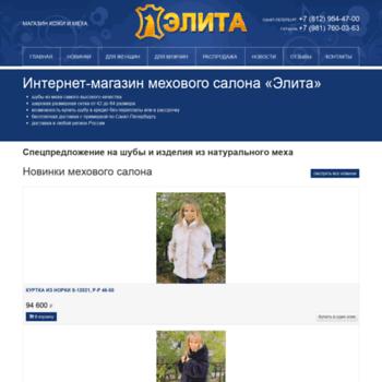 Shubi-elita.ru thumbnail