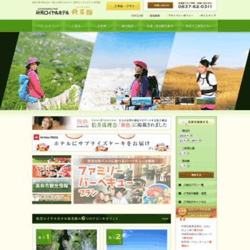 Shuhokan.co.jp thumbnail