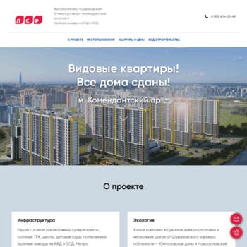 Shuvalovskiy.lsr.ru thumbnail