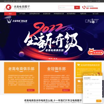 Shxuanming.net thumbnail