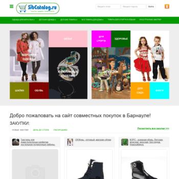 Sibcatalog.ru thumbnail