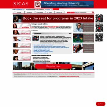 Sicas.cn thumbnail
