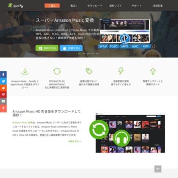 Sidify.jp thumbnail