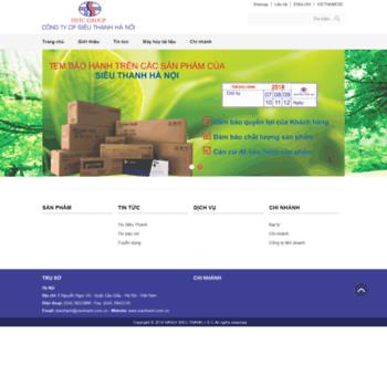 Sieuthanh.com.vn thumbnail