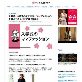 Sikifuku.net thumbnail