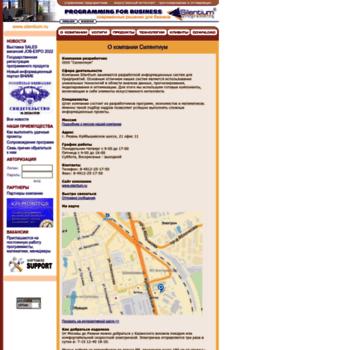 Веб сайт silentium.ru