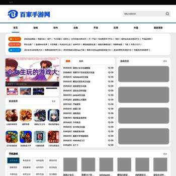 Simayi.net thumbnail