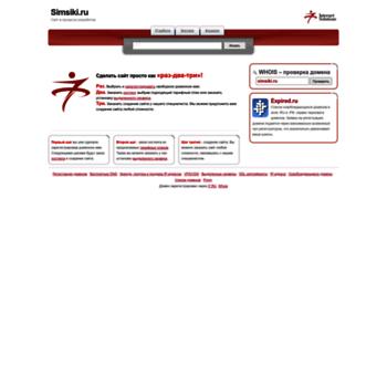 Simsiki.ru thumbnail
