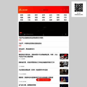 Sina.cn thumbnail