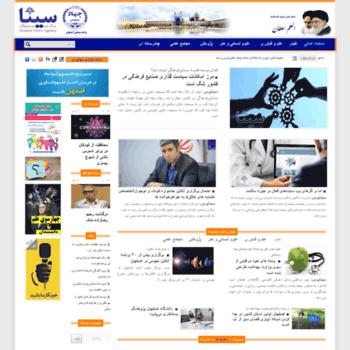 Sinapress.net thumbnail