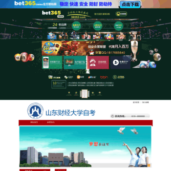 Singkongs.org thumbnail