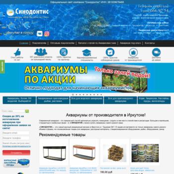 Sinodontis.ru thumbnail