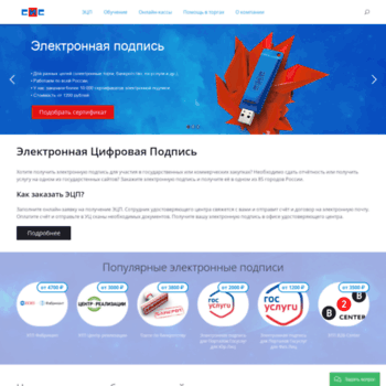 Sis-company.ru thumbnail