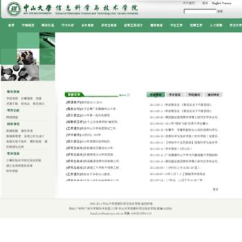 Sist.sysu.edu.cn thumbnail