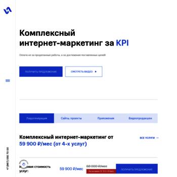 Веб сайт site-rb.ru