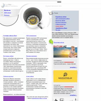 Веб сайт siteman.az