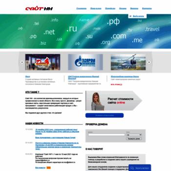 Бесплатный анализ сайта sitenn.ru