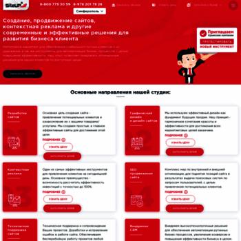 Веб сайт siteup.ru