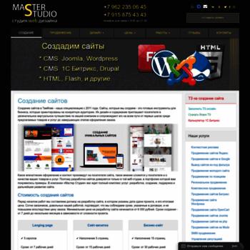 Веб сайт sitevam.com