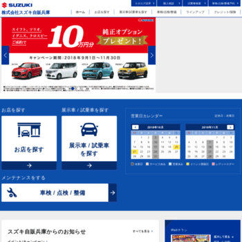 Sj-hyogo.jp thumbnail