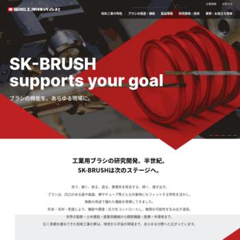 Skbrush.co.jp thumbnail