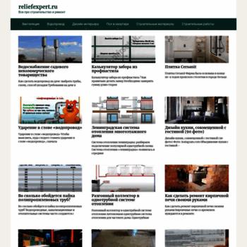 Skibiit.ru thumbnail