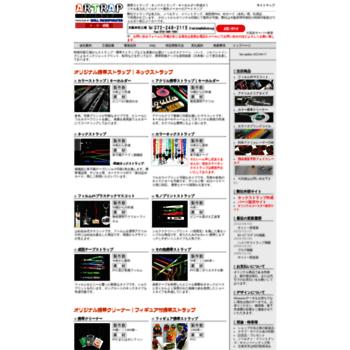 Skillcolor.co.jp thumbnail