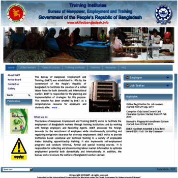 Skilledbangladesh.info thumbnail