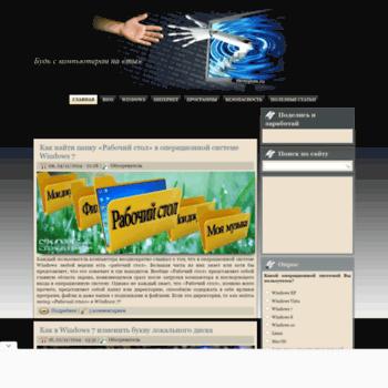 Веб сайт skompom.ru