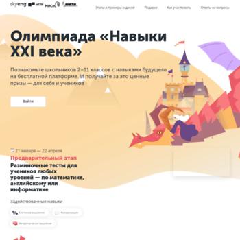 Skycup.ru thumbnail
