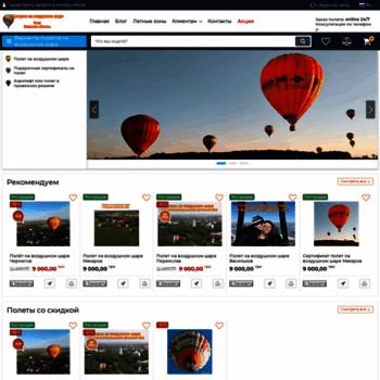 Веб сайт skykyiv.com