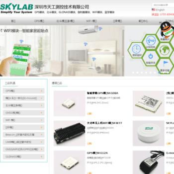 Skylab.com.cn thumbnail