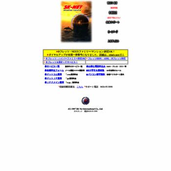 Skz.or.jp thumbnail