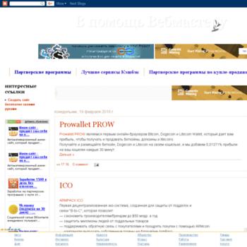 Веб сайт slavakkww.blogspot.com