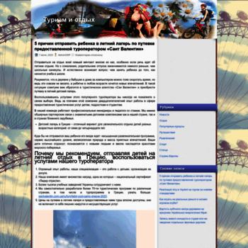 Slideshow.com.ua thumbnail