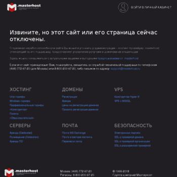 Slim.ru thumbnail