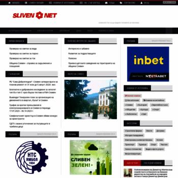 Sliven.net thumbnail