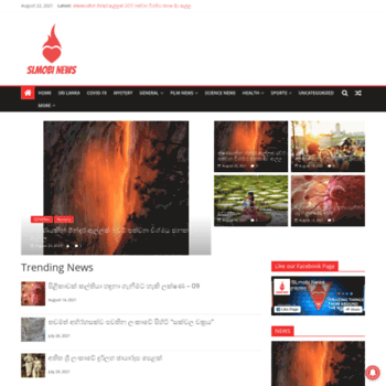 slmobi com at WI  Welcome - SLMobi Com ~ New Sinhala Mp3
